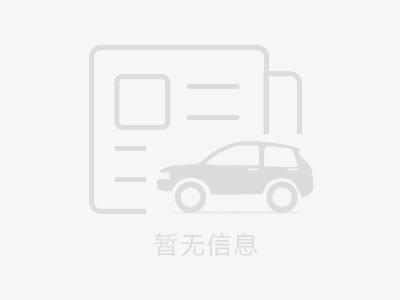 北京和馳新能源汽車銷售服務有限公司